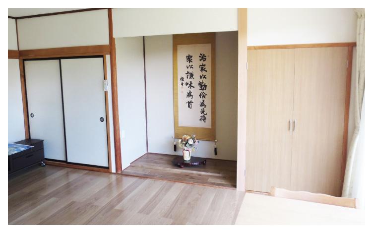 生活スタイル(after)